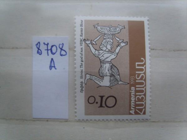 lot10474_armeniya-1994g-_img770