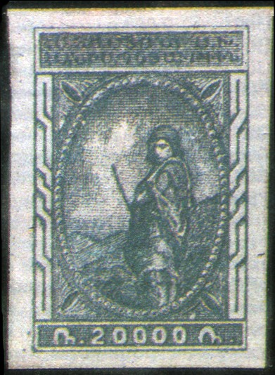 StampArmenia1921_0307