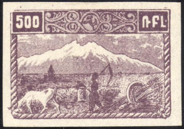 StampArmenia1921Yver110