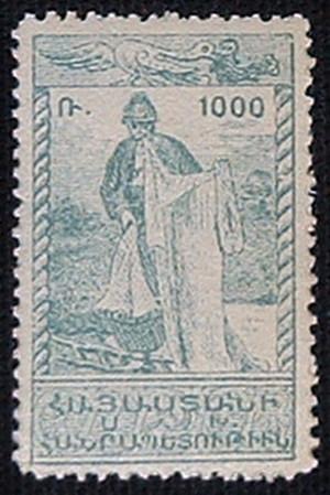StampArmenia1921Yver111