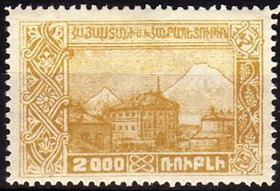 StampArmenia1921Yver112
