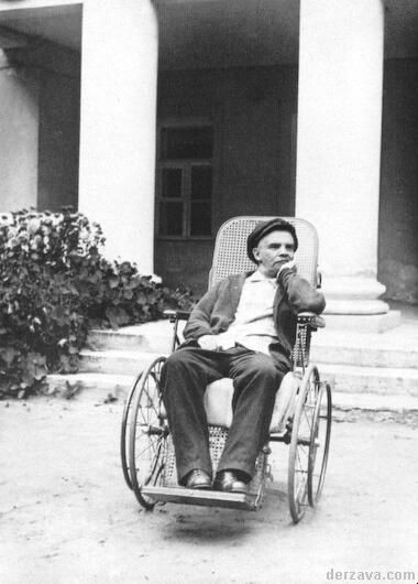 1923_Lenin_in Gorky09.august
