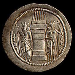 Shapur_Coin