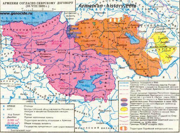 Armenia-sevr