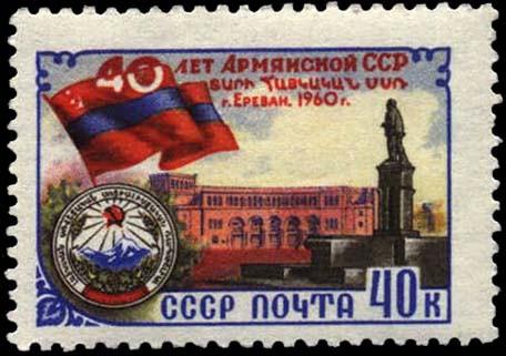 1960_2492