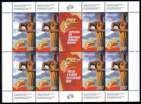 ArmenianStamps-320-Sheet-8