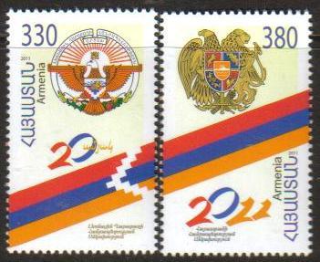 ArmenianStamps-540-541