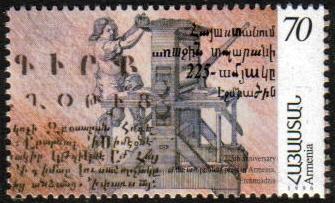 armstamp-117 (1)