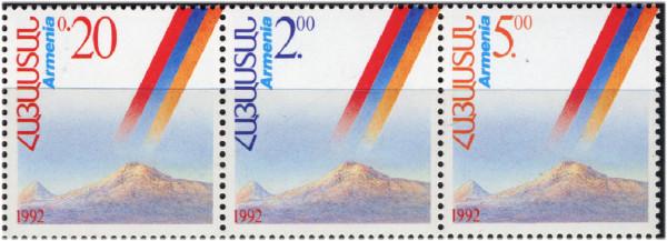 fiArmeniaSC246-8