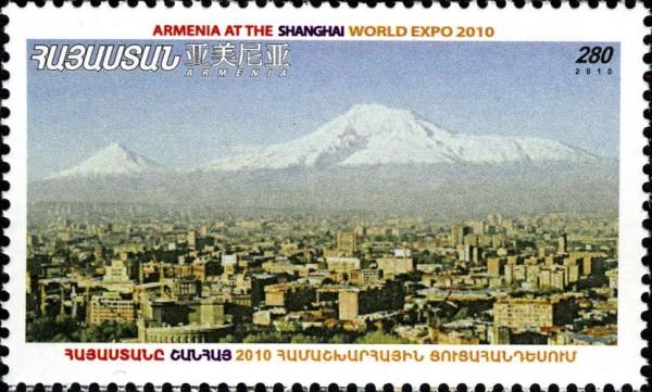 normal_Ереван. Армения - 2010