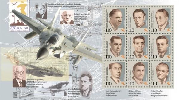 Stamp_of_Armenia_b4