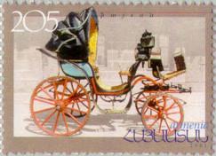 Stamp_of_Armenia_h256