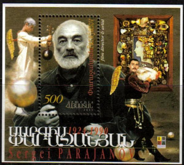 669px-Stamp_of_Armenia_ms11