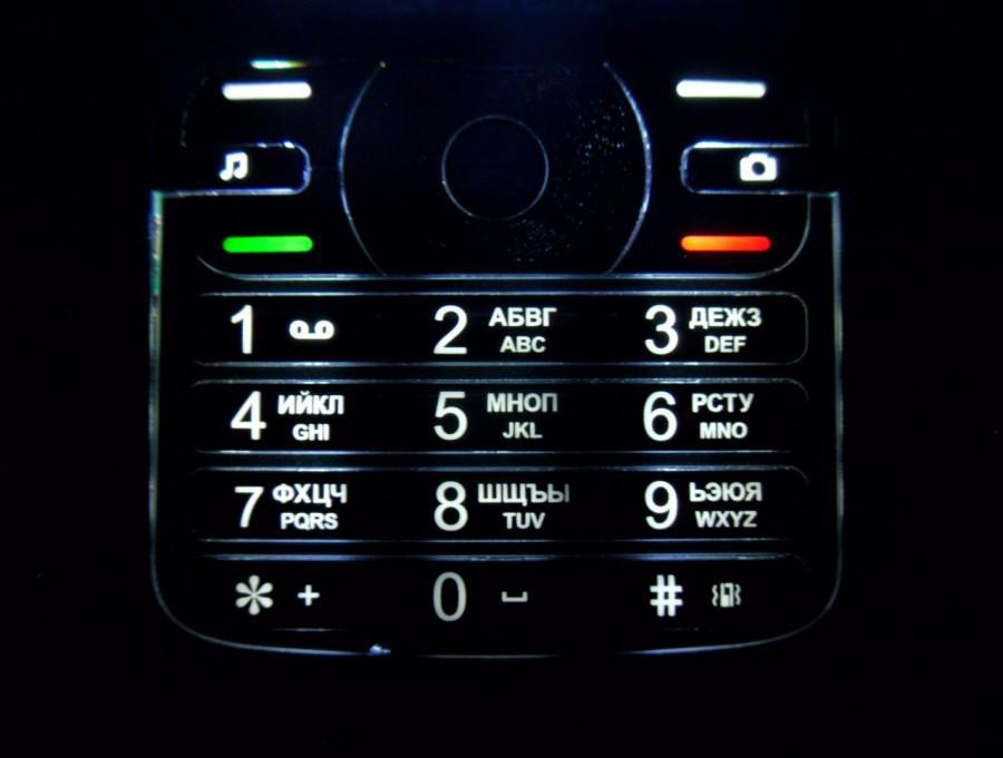 Просветы между кнопок