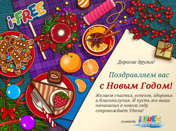 открытка-вкусняшки_b2b