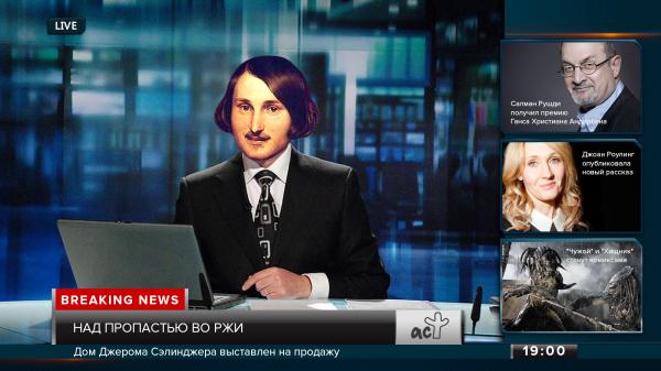 RTE News Now TV Graphics Concept 2a