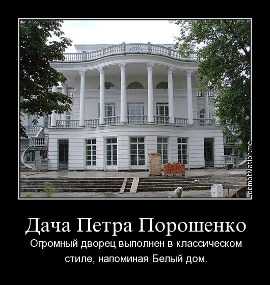 Порошенко: Мы точно знаем, где расположены российские войска и вооружение. Ни один их солдат не вернулся в РФ - Цензор.НЕТ 8361