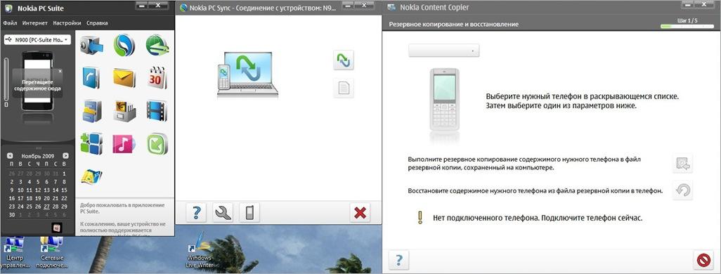 Content Copier не работает_crop