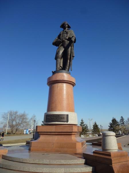 Памятник командору Резанову.