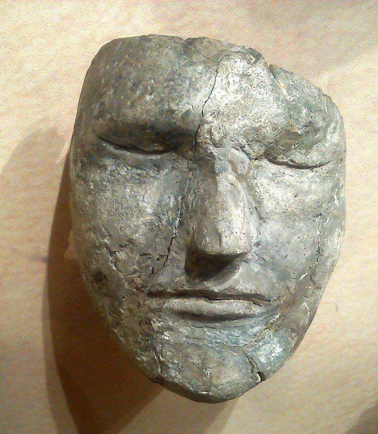 Погребальная маска из коллекции музея им. Н.М. Мартьянова