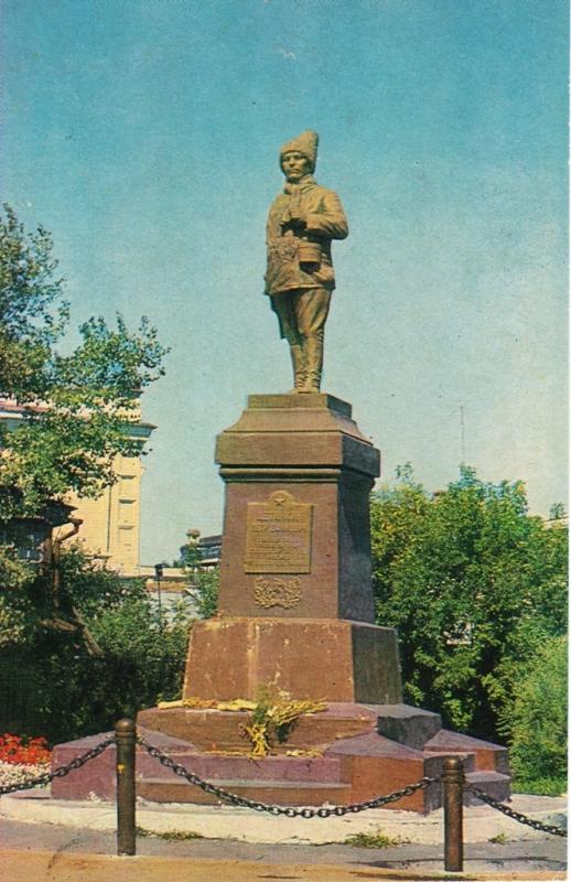 Памятник Щетинкину