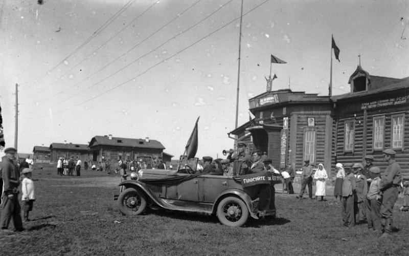 Фотография Гончарова В.Л., 1930-е годы