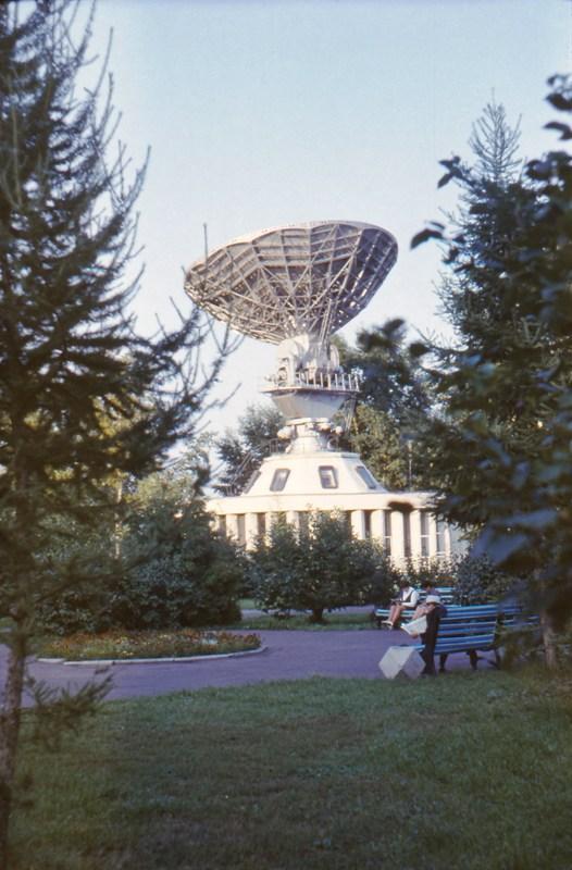 Лето 1971 года, Кемерово