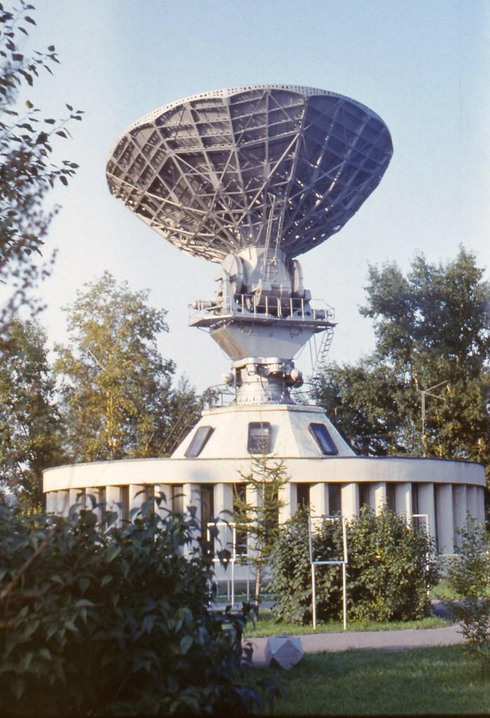 Станция Орбита, Кемерово 1971 год