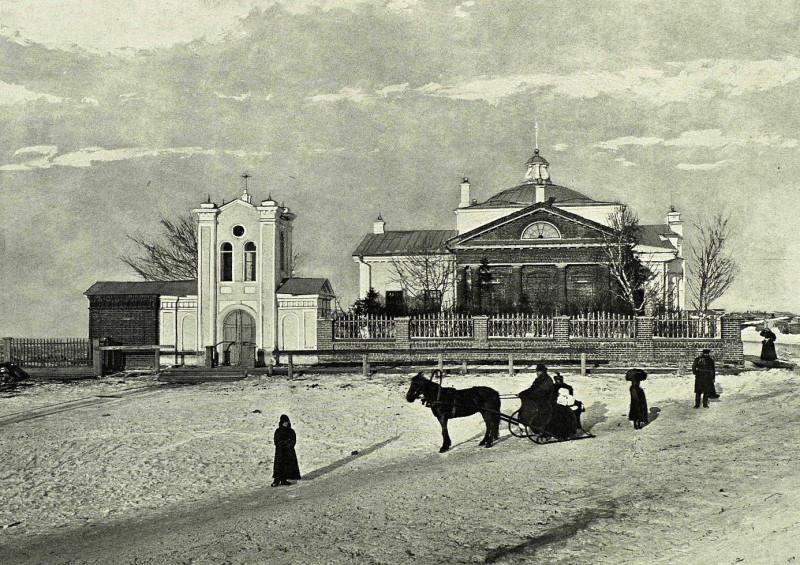 1899 год Католический Храм на Воскресенской горе (фото из Википедии)