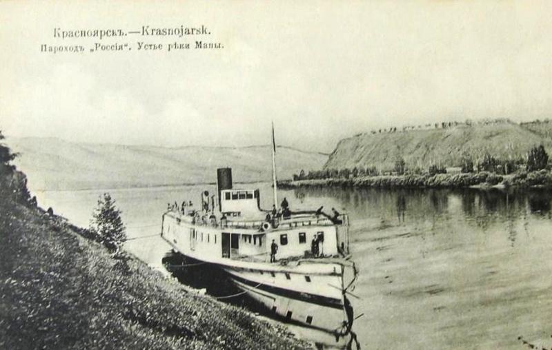 Почтовая карточка издательства книжного магазина М.И. Григоровской, 1910-е годы.