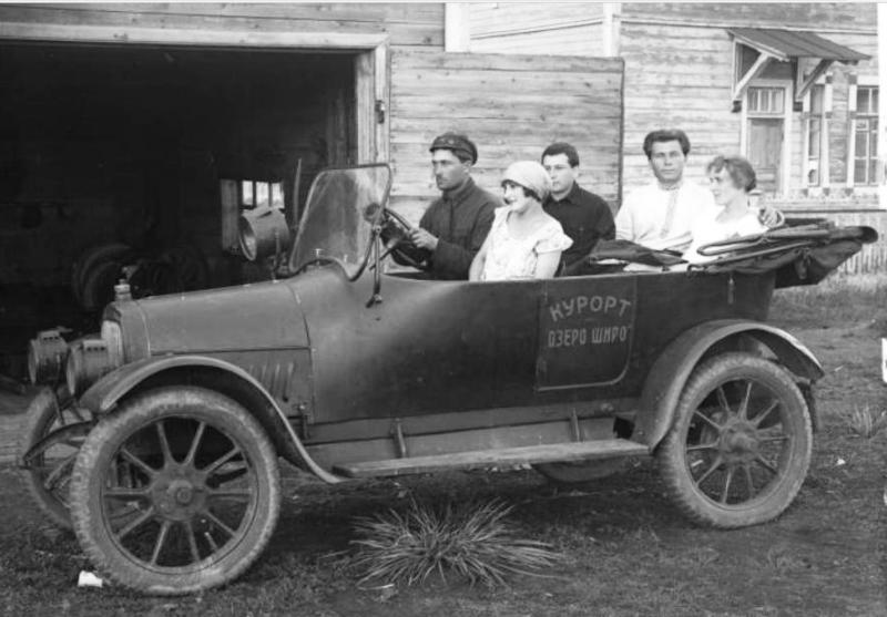 Курорт озера Шира, июль 1924, фото Вонаго Л.Ю.