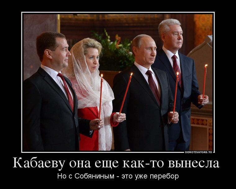 kabaevu-ona-esche-kak-to-vyinesla-_demotivators_ru