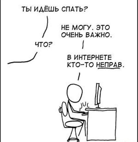 Inessochka.jpg