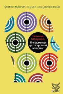 Manuhina-Instrumenty-cover-web