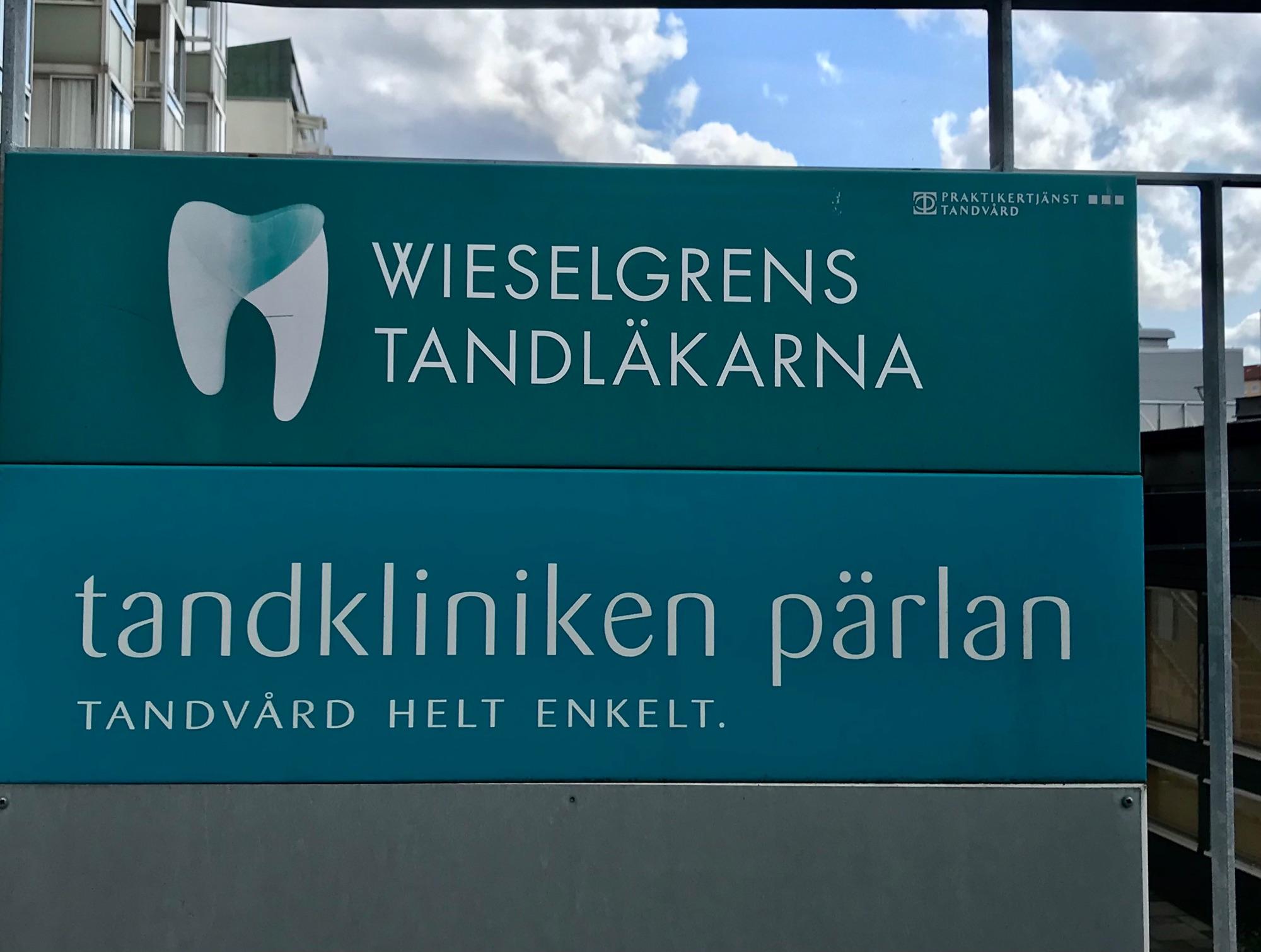 Зубная клиника Жемчужина