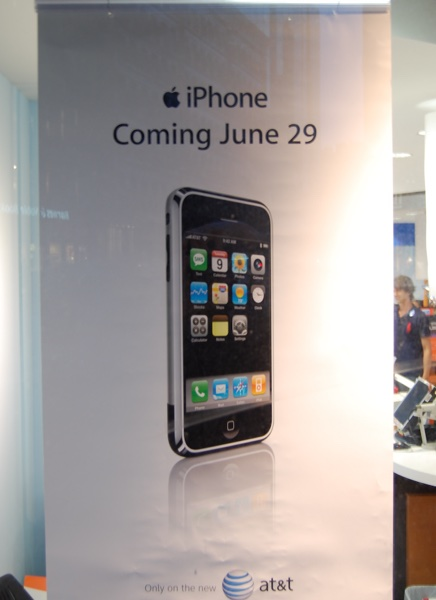 Реклама первого айфона