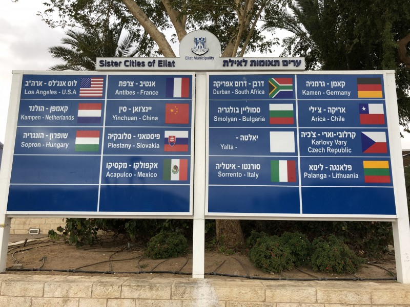 Sister Cities of Eilat