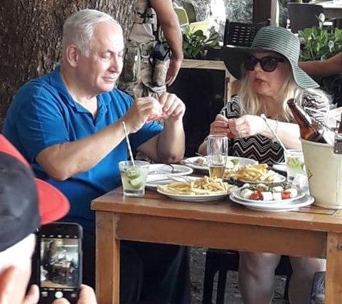 Нетаньяху в Бразилии