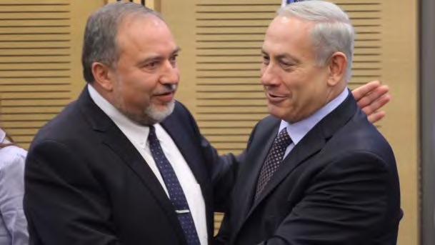 Либерман и Нетаньяху
