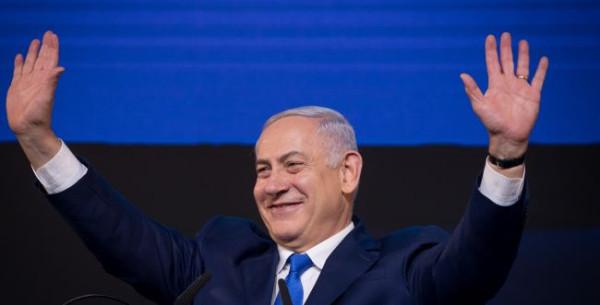 """""""Нетаньяху"""""""