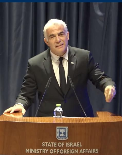 Лапид выступает в Израильском МИД