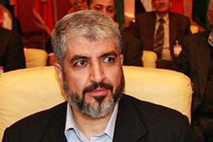 Халед Машаль