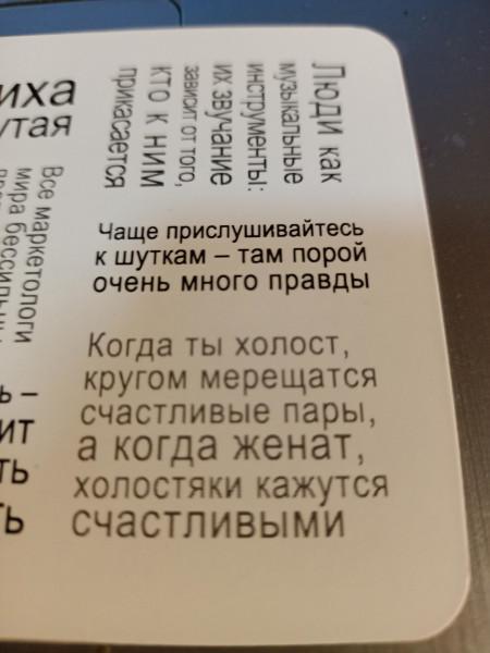 IMG20210430075353.jpg