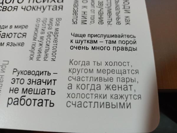IMG20210430075327.jpg