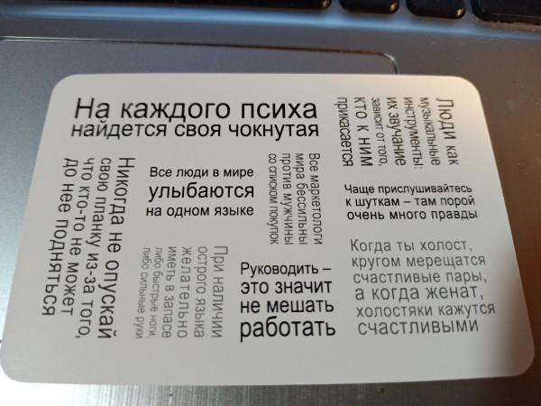IMG20210430075237.jpg