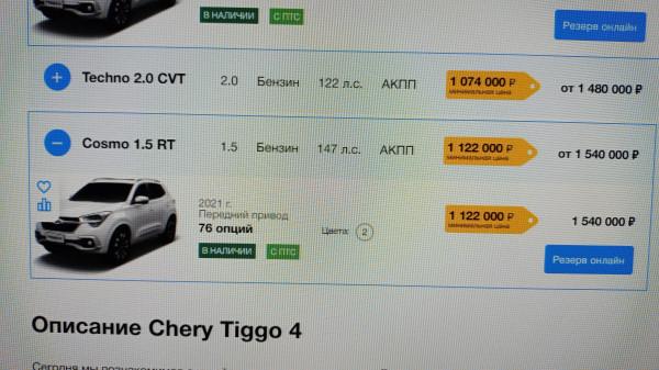 Автокредит 0%, испытано на себе! Можно ли купить авто со скидкой... с чудными IMG-20210823-WA0012.jpeg