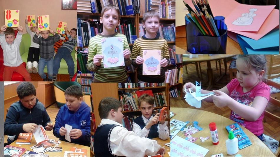 Чистым, в библиотеке прошел мастер класс по изготовлению открыток