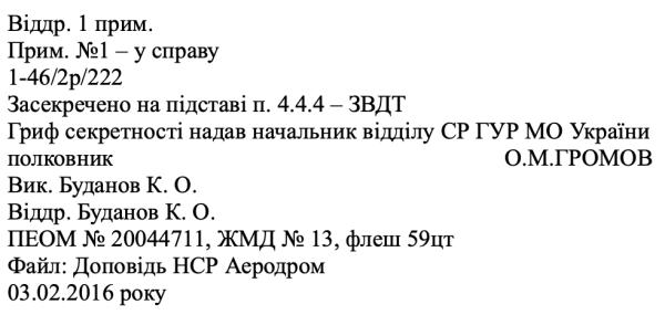 dc7b7ff01fd4316486d54cdd65bd2f8f.png
