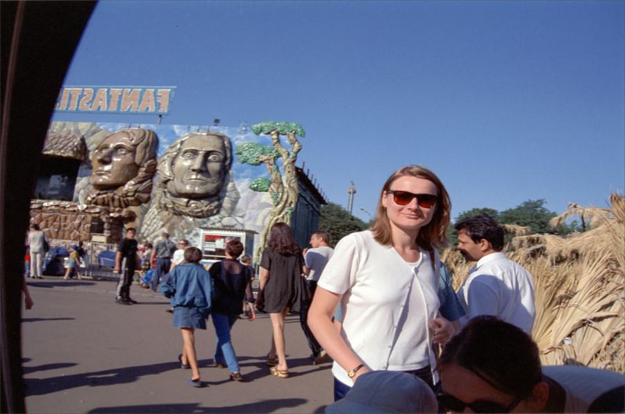 1990-e (10).jpg