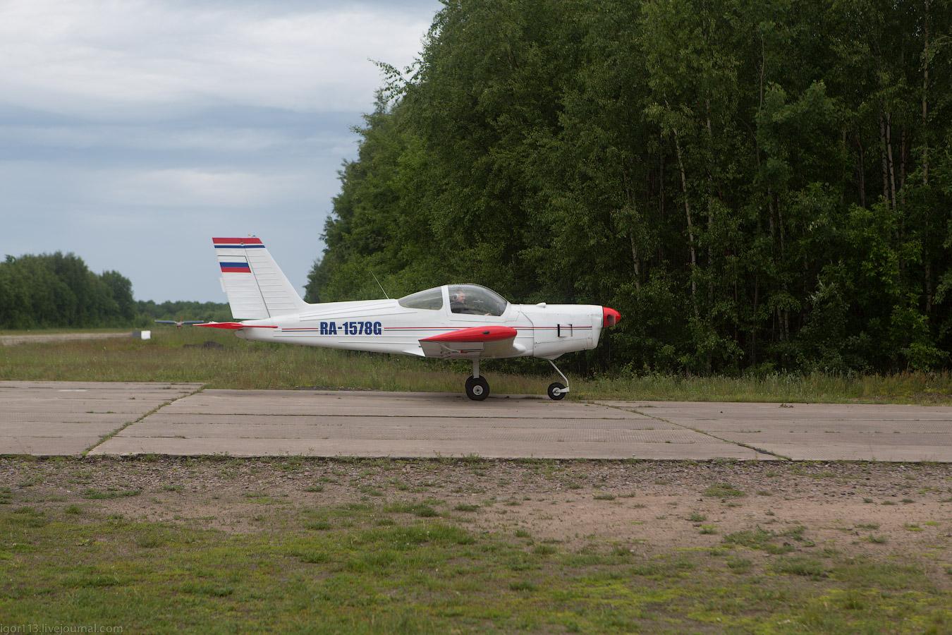 0F2C7464